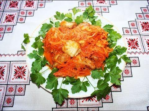 Рыба тушеная с овощами  Блюда из рыбы Хек с овощами Рецепты рыбы Рецепты вторых блюд как приготовить