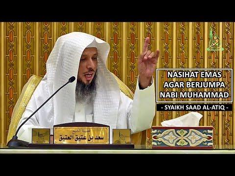 Agar Berjumpa Dengan Nabi Muhammad   Nasihat Yang Sangat Menyentuh   Kajian Al-Amiry