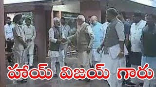 హాయ్ విజయ్ గారు...   Asthram Tv    Politics