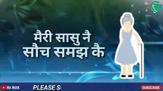 WhatsApp status Golu numbardar