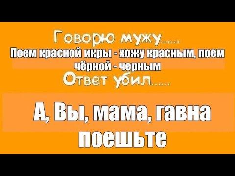 Анекдот Бесплатно Говна Наелись