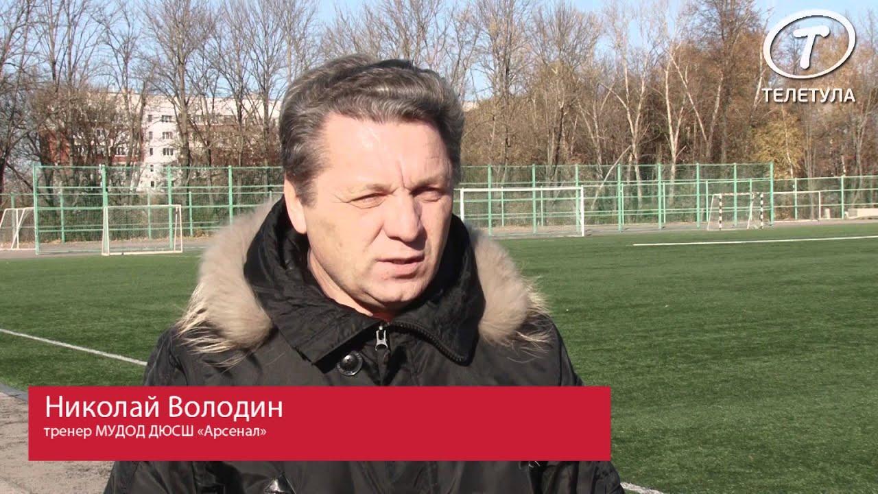 спартак порту онлайн гол: