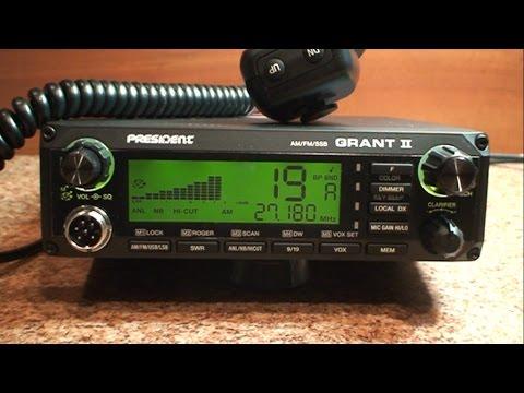 President Grant II ASC - Zanim kupisz cb radio - Test # 35