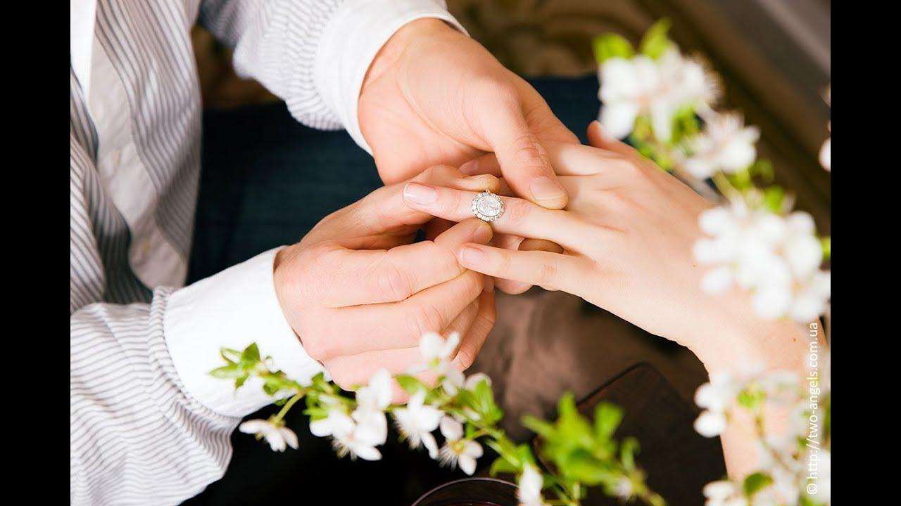 Как сделать чтобы выйти второй раз замуж