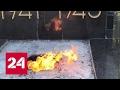 В Харькове снова осквернили могилу маршала Бажанова и братское захоронение mp3