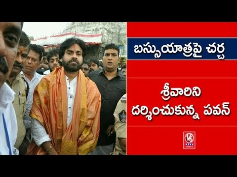 Pawan Kalyan Visits Tirumala Tirupathi, Offers Special Prayers To Lord Venkateswara | V6 News