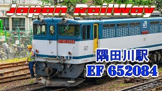 Eelectric Locomotive EF 652084  EF65    EF 652084