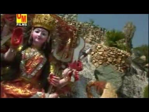 Sherawali Sun Lo Zaraa - Mujhe Aanchal Mein Chhupa Lo Maa