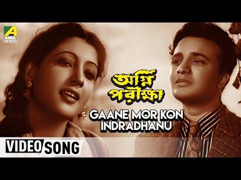 Gane Mor Kon Indradhanu Bengali Classic Movie Agni Pariksha In Bengali Movie Song video