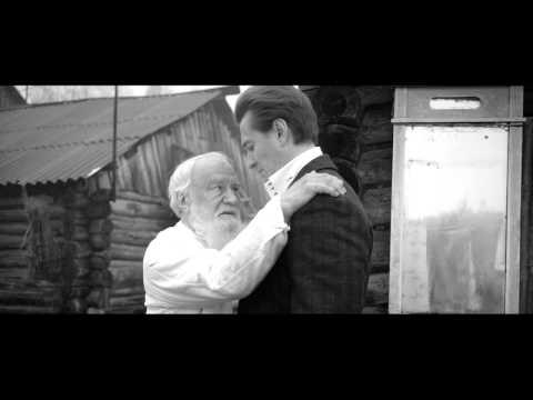Гига - Гига feat. Sokolovsky - Мама