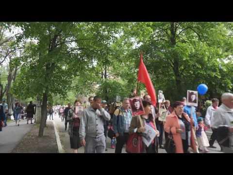 Бессмертный полк 2017  Соцгород