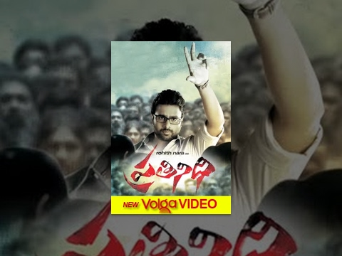 Prathinidhi Full Length Telugu Movie || Happy Independence Day 2014 (aug 15) - Full Hd 1080p.. video