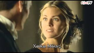 GRAND HOTEL TRAILER GREEK SUBS