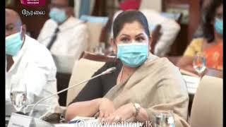 2020-05-30 | Nethra TV Tamil News 7.00 pm