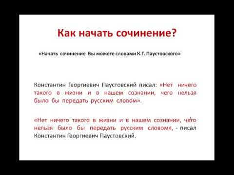гиа русский язык 2014 ответы