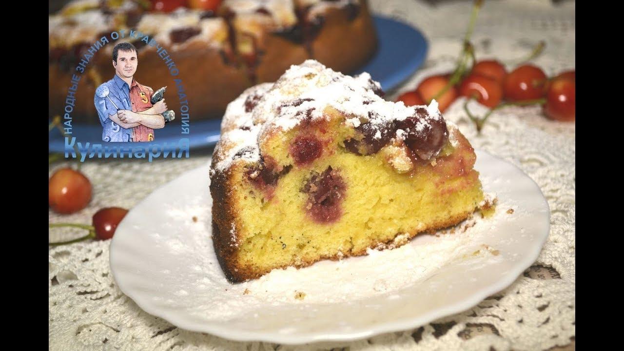 Венский пирог с черникой рецепт
