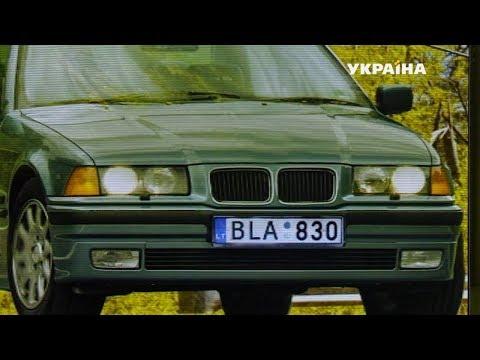 Правила поведения с литовскими номерами | Шоу Братьев Шумахеров