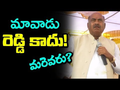TDP MP JC Diwakar Reddy Controversial Comments | YS Jagan is Not Reddy | AP Politics | mana aksharam