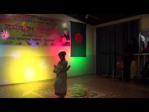 Faguner o Mohonay - Bhoomi