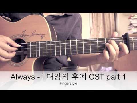 Always - t Yoonmirae 태양의 후예 OST  Fingerstyle Guitar Cover By Toeyguitaree (TAB)