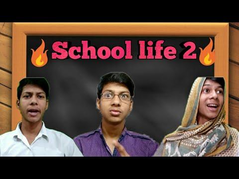 School life 2 // full funny // Lokesh Dodiya // Gangs of Niranjanpur