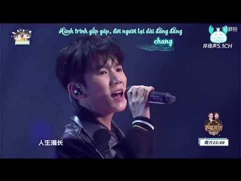 [KNTL][Vietsub+Kara Live][Vương Nguyên] 《MƯỜI BẢY》 - CONCERT NĂM MỚI 2018 ĐÀI HỒ NAM thumbnail
