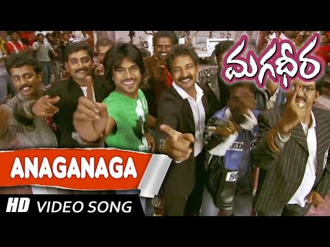 Anaganaga- Full song from Magadheera