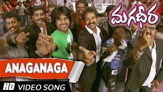 Anaganaga Full Video Song || Magadheera Telugu Video Songs || Ram Charan , Kajal Agrawal