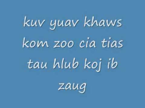 hnub no mam khuv xim- Lyrics