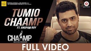 Tumio Chaamp - Chaamp   Dev & Rukmini   Anupam Roy   Raj Chakraborty