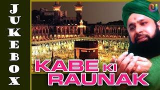 Kabe Ki Raunak - Owais Raza Qadri Naats | Top Ramadan Naats 2014