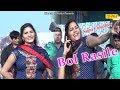 Bol Rasile तेरे बोले रसीले मरजाणी     Sapna Choudhary    Latest Haryanvi Dance    Bahadurgardh