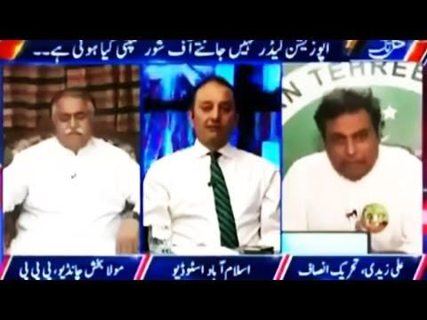 Kal Tak 5 April 2016 - Offshore companies are not illegal, Musadiq Malik