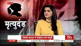 Hindi News Bulletin | हिंदी समाचार बुलेटिन - Apr 21, 2018 (7 pm)