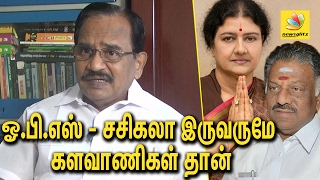 Tamilaruvi Manian Interview on OPS and Sasikala | AIADMk