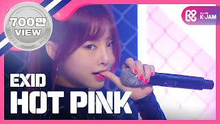 ShowChampion EP 165 EXID HOT PINK