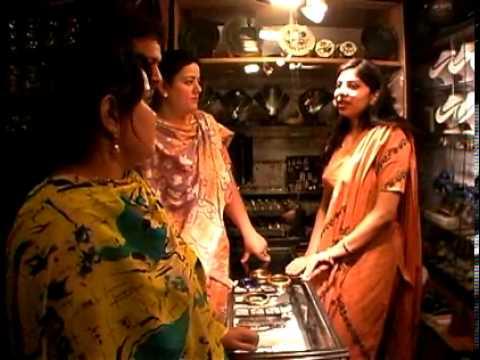 A Door Into Hindi - Lesson 3