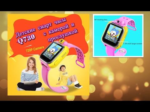 Обзор детских смарт часов   q730 ( Q200, GW1000 либо  JM13 одно и тоже) / baby watch