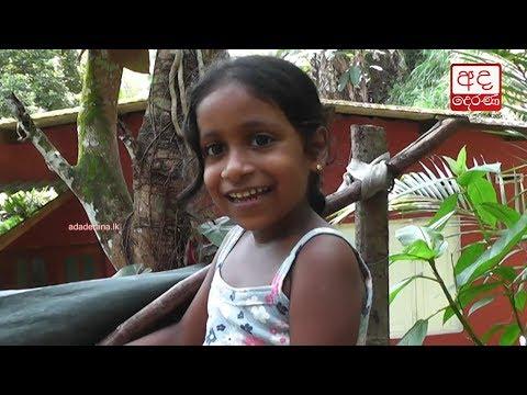 6yearold girl in rat|eng