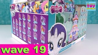 My Little Pony NEW Wave 19 or 20 Blind Bag Figures Opening Full Set | PSToyReviews