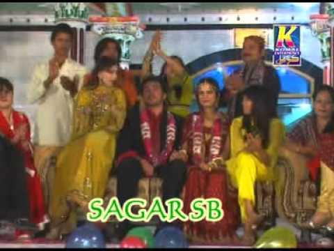 Sahera Ameera Begum Album 2 Kunwar Khe Salam Majbor Aa Ghot(((sagar))) video
