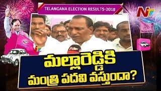 Malla Reddy Wins By Huge Margin in Medchal - Face To Face - NTV - netivaarthalu.com
