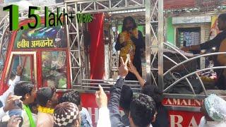 Habib brassband amjhera