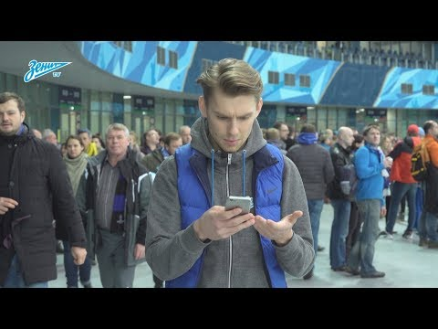 Путеводитель по «Санкт-Петербургу»: как не заблудиться на стадионе