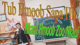 Tub Hmoob Sapa Hu Nkauj Hmoob Zoo Nkauj