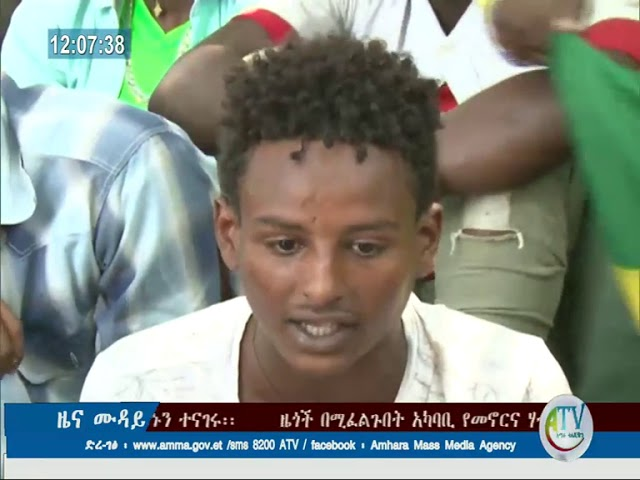 Ethiopia: Displaced Citizens From Wolkayet Speaks The Truth | Amhara TV