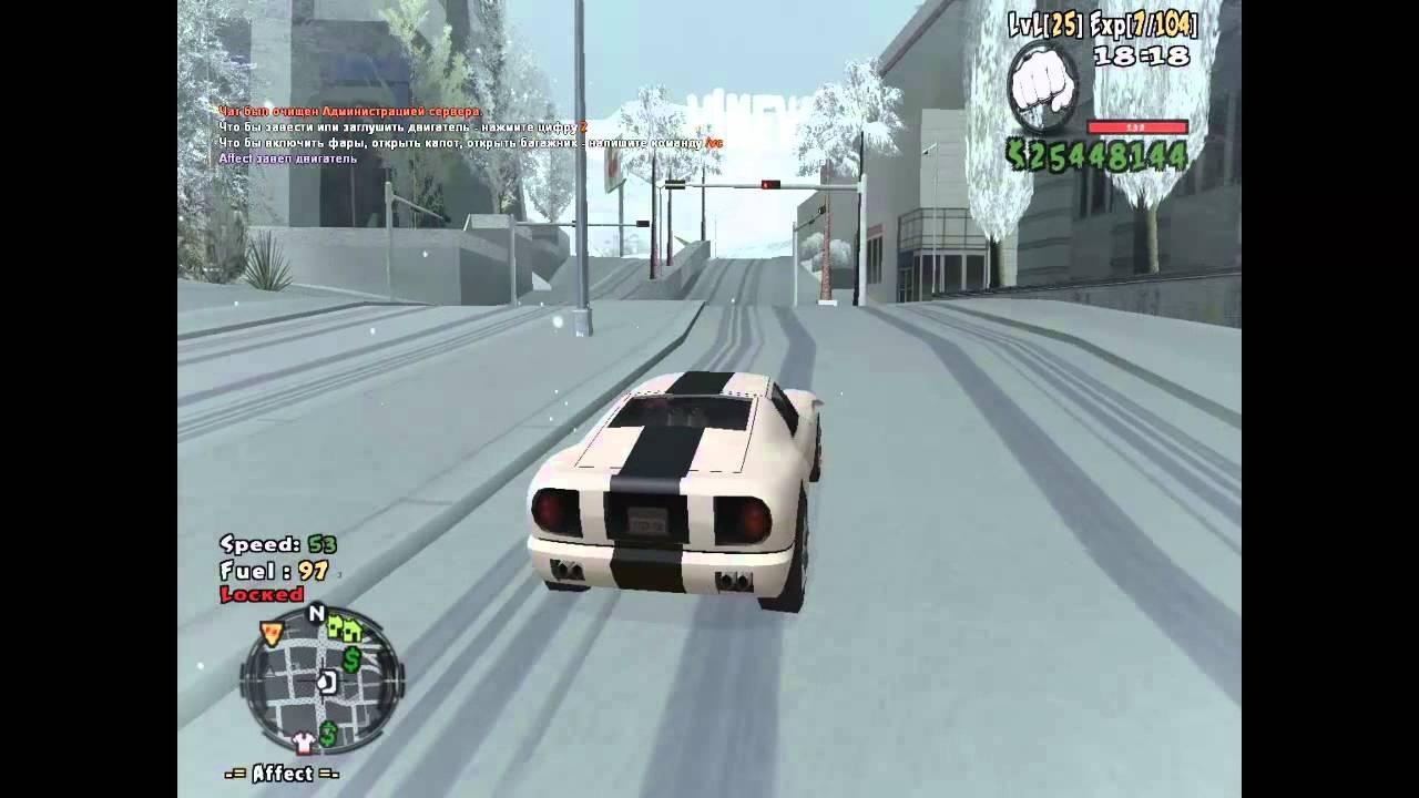 DL] Snow Mod + Snowfall | GTA San Andreas | Winter 2013-2014 [720p ...