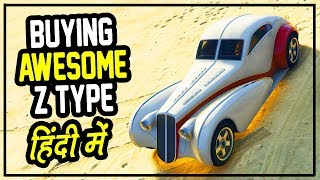 GTA 5 Online - Buying Truffade Z Type | Hitesh KS