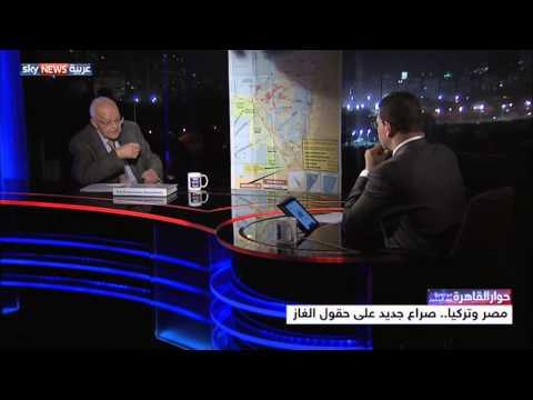 مصر وتركيا.. صراع جديد على حقوق الغاز