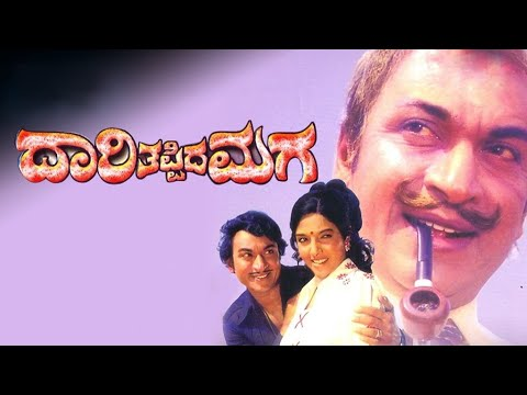 Daari Tappida Maga || Kannada Full Length Movie